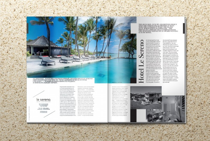 St. Barth Unique Magazine