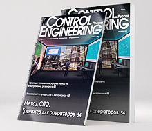 Control Engeneering 2012
