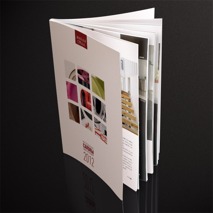 Interior catalogue 2012