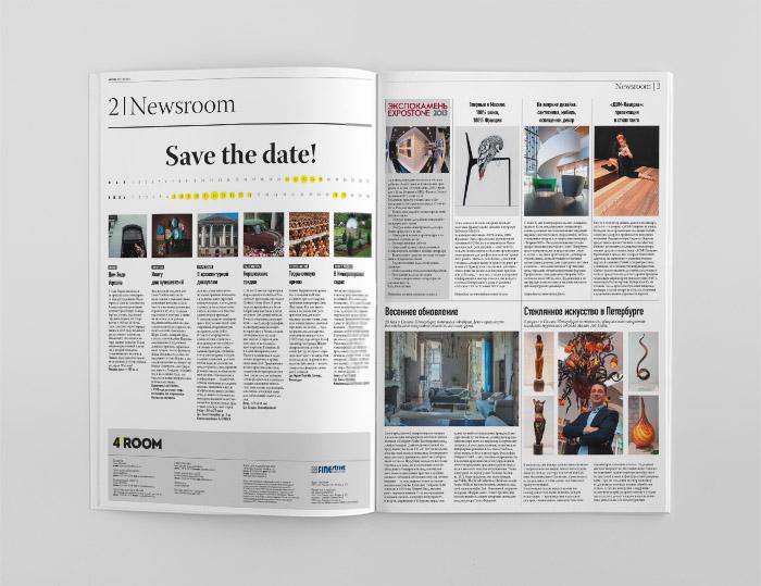 4room newspaper 2013